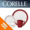 Corelle Crimson Trellis Single: Plates, Bowls, Dishes, Side Plates